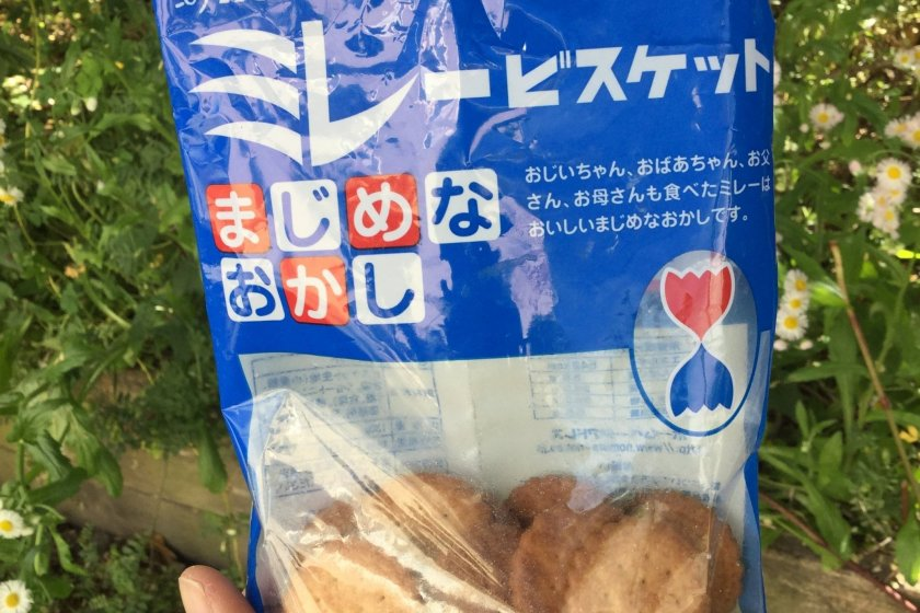 An open bag of Mire biscuits do not last long