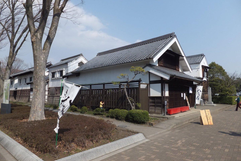 Fuchu Kyodo no Mori Museum