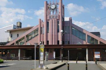 Hamura Station