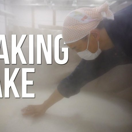 How Sake is Made