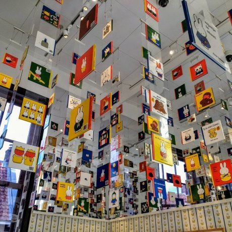 Miffy 65th Anniversary Exhibition: Fukui