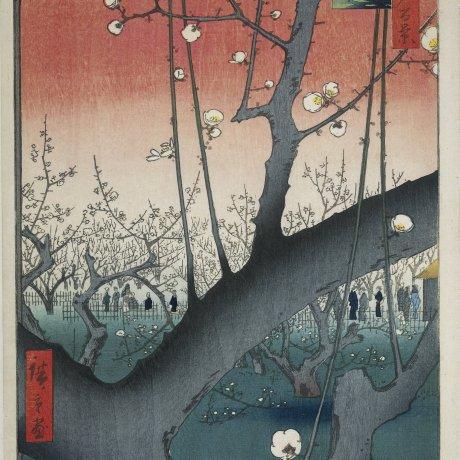 Shining Nippon Exhibition