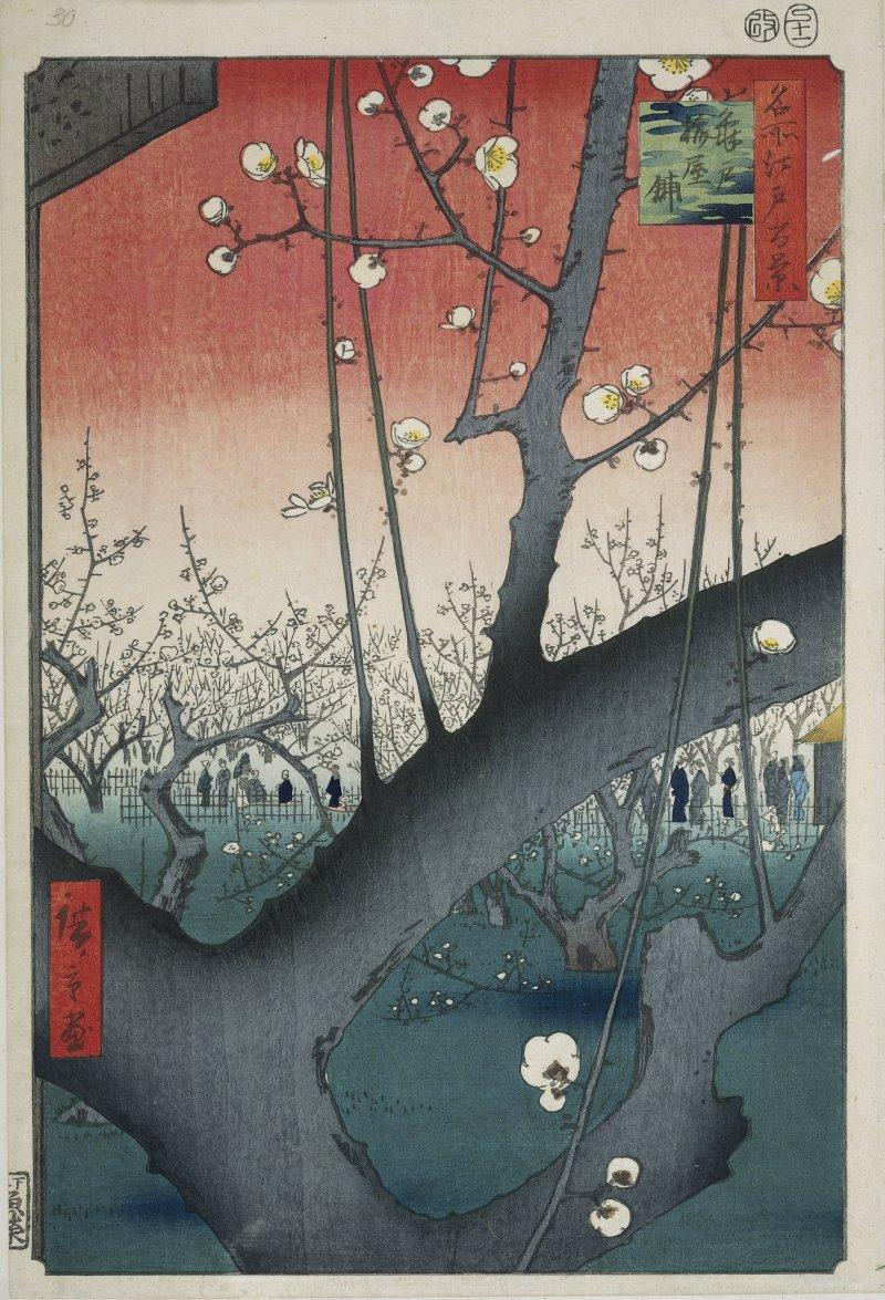 Hiroshige's Plum Park in Kameido (1857)