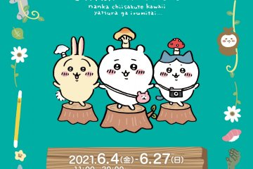 Chiikawa no Mori Exhibition