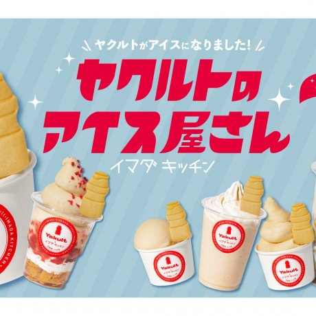 Yakult Pop-up Shop at Shibuya109