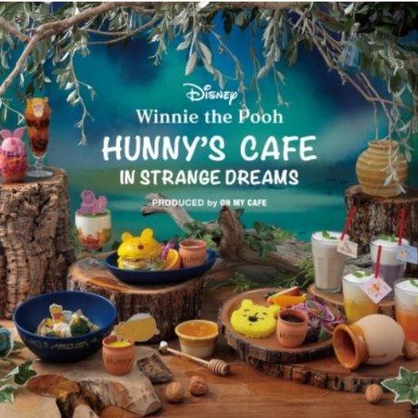 Hunny's Cafe in Strange Dreams (Osaka)
