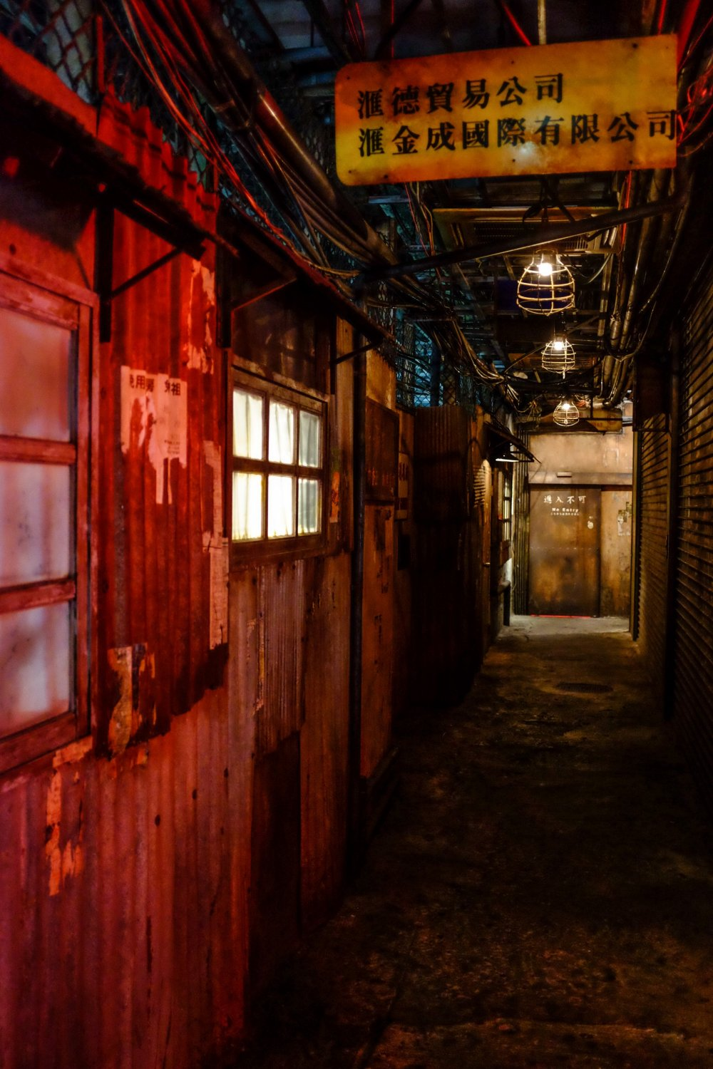 You're immediately immersed in a dark and dingy alleyway constructed with the look and feel of the original Kowloon Walled City