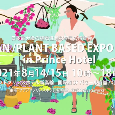 Plant-Based Expo 2021