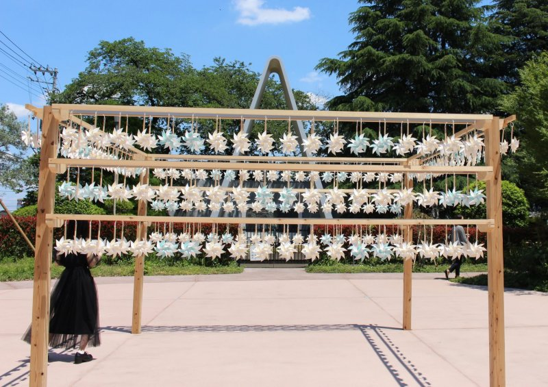 New section of the pinwheel display in 2021