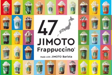 47 New Frappuccinos at Starbucks Japan