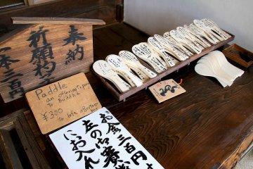 Good fortune with shamoji