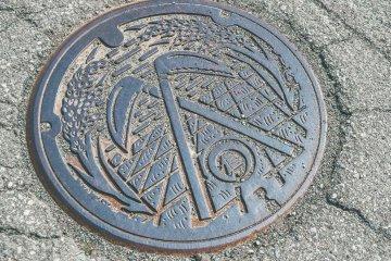 Kama Manhole cover