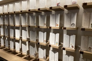 Hiyori Chapter Kyoto Tribute Portfolio Hotel Chapter Factory