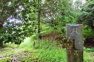 4 kilometer marker on the way to Mishima