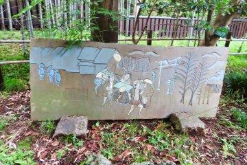 Rakujyuen Park