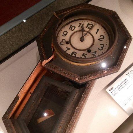 Hiroshima and Nagasaki Atomic Bomb Materials Exhibit