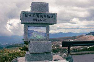 The marker for the highest point on Japan's national route