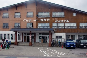 The border-straddling Shibu Toge Hotel