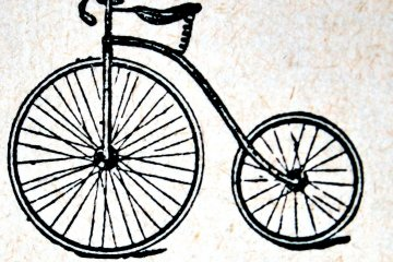 Art Scene with Bicycles
