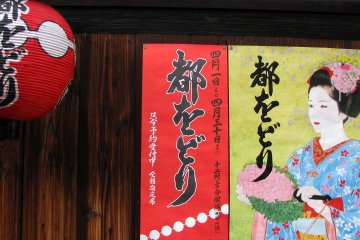 An image of a maiko with a flower uchiwa