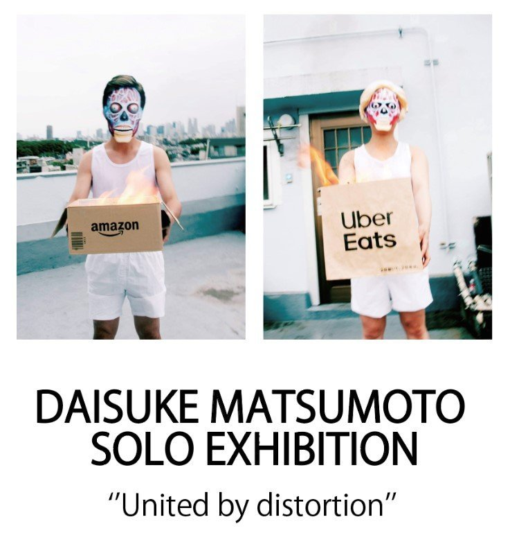 Matsumoto's photography is inspired by present-day societal issues