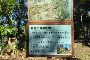 Information signs about the 2019 typhoon and recovery