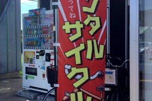 Plentiful bicycle rental stations