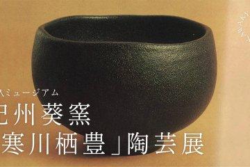 Kishu Aoi Kiln Ceramics Exhibition