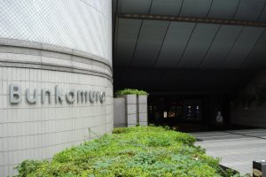 Bunkamura is a multi-purpose cultural center -- the name literally translates to culture village