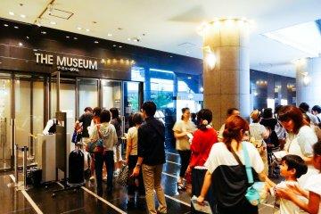 The Museum at Bunkamura
