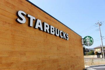 Nico Nico Terrace Starbucks