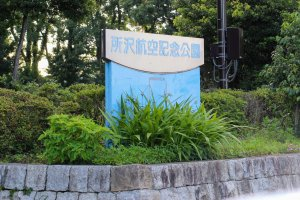 Tokorozawa Aviation Memorial Park where the hot air balloon event takes place