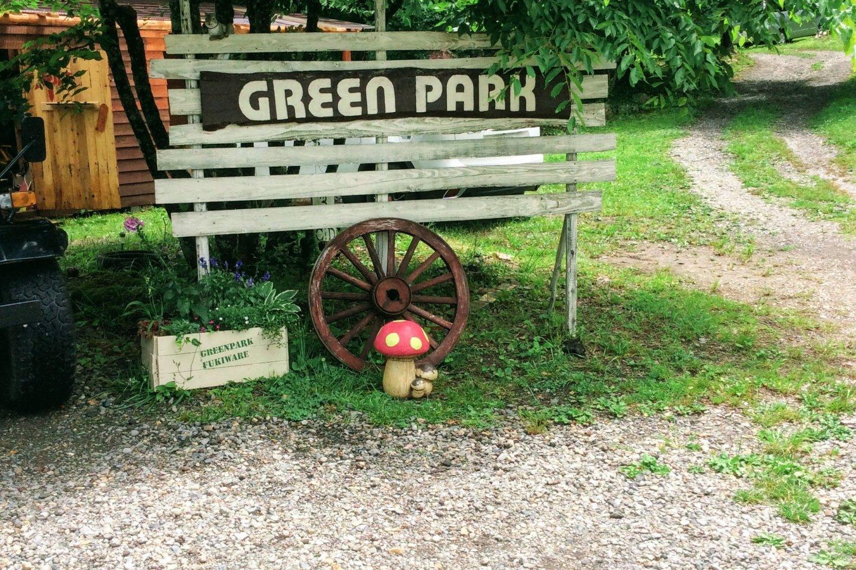 Greenpark Fukiware