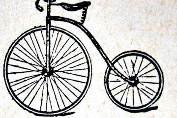 Art Scene with Bicycles Exhibiton