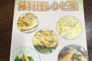 A whole booklet full of persimmon recipes!
