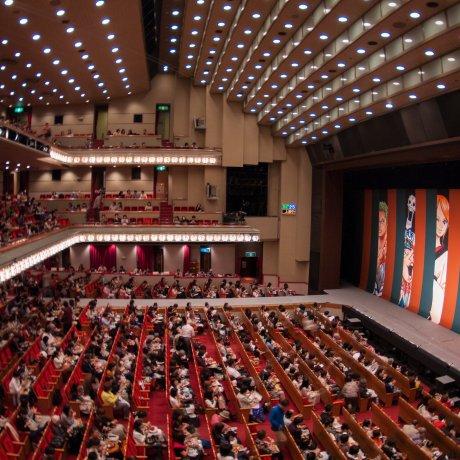 Shinbashi Enbujo Theater
