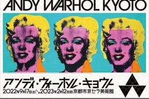 Andy Warhol Kyoto