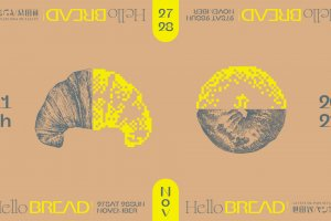 """This year's event takes on the theme """"Hello Bread"""""""