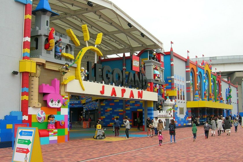 The entrance to Legoland Japan