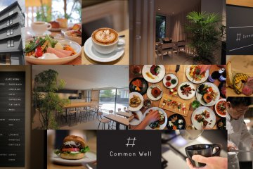 Common Well Cafe Kyoto