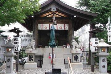 Seimei Shrine in Kyoto