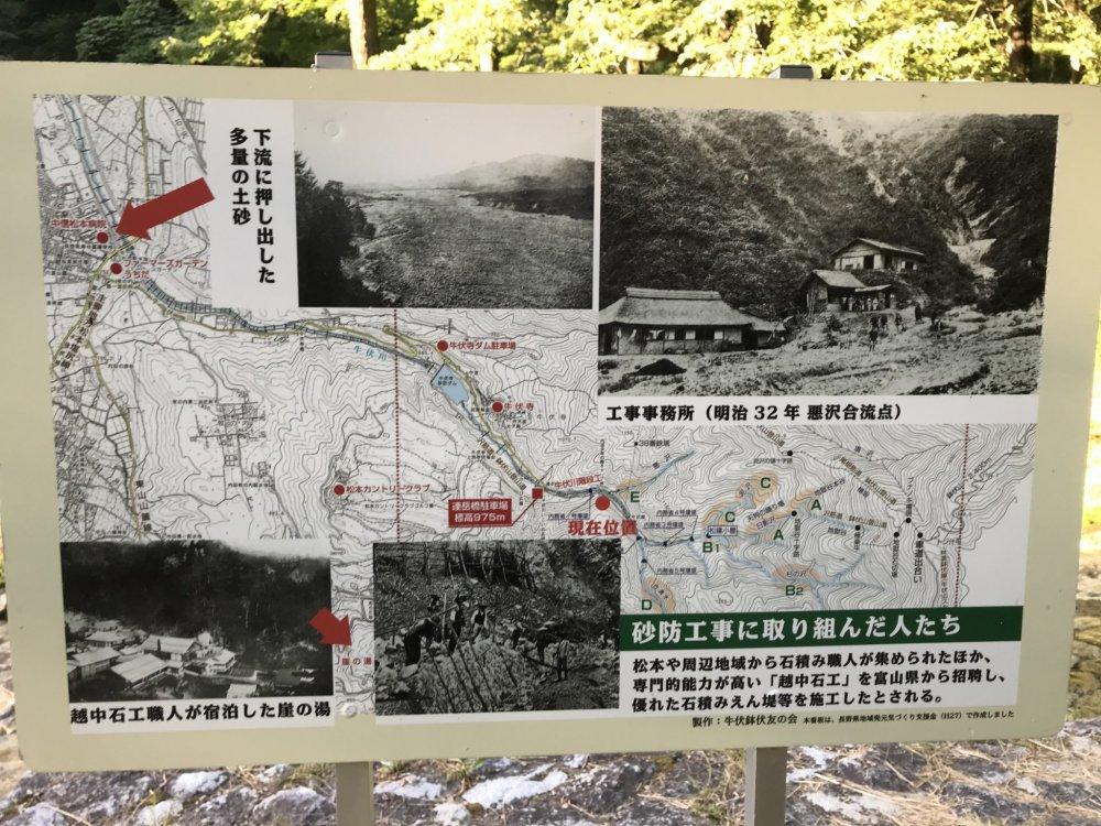 Информационные стенды (только на японском)
