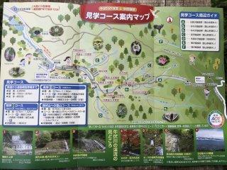 В брошюре можно найти карту с пешими маршрутами