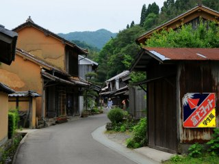 The main street is similar to post towns in the Kiso Valley.