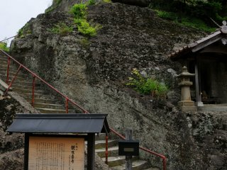 One of many interesting temples along the walk, Kanzeonji