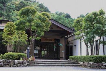 Shima Seiryu no Yu