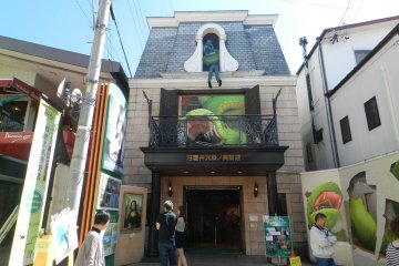 Kyu-Karuizawa Trick Art Museum