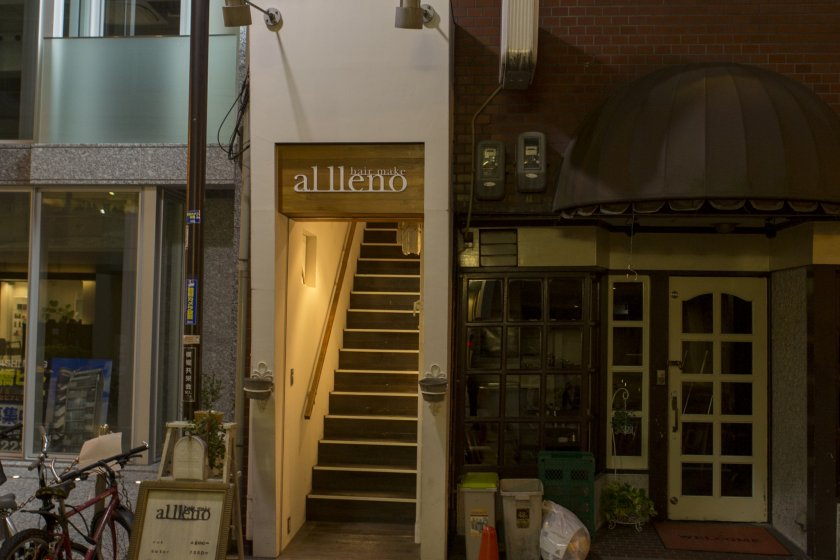 Look for the al lleno salon as Noriko's Private Space is inside. I visited in the evening and it was easy to find