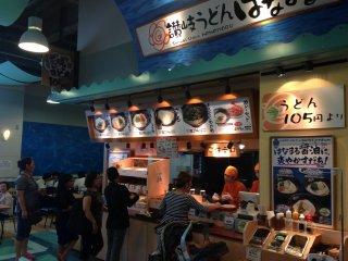 Сануки удон Ханамару - популярнейшая сеть в Японии с более чем 300 точками