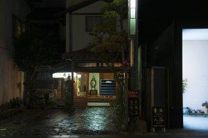 Front of Kotobukiya Ryokan